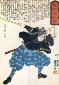 Musashi was one of the greatest warriors of all time.